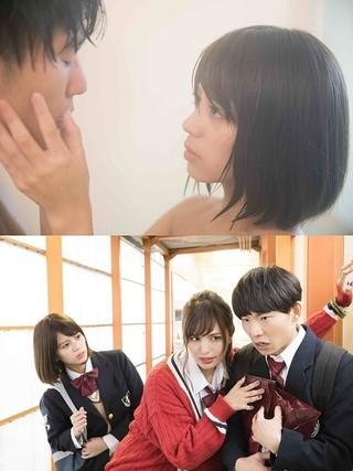 岡田和人「天使じゃないッ!」が実写映画化!吉崎綾&柳いろはがダブル主演