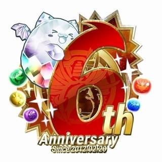 「パズル&ドラゴンズ」6周年記念ロゴ