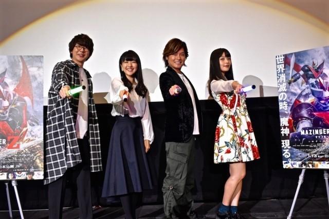 森久保祥太郎、茅野愛衣、上坂すみれ、花江夏樹が「マジンガーZ」おっぱいミサイルを考察!