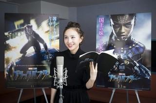 ももクロ・百田夏菜子「ブラックパンサー」吹き替え声優に抜てき!王女役に挑戦