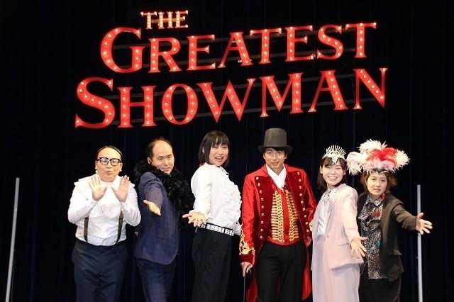 チュート徳井・トレエンらが「グレイテスト・ショーマン」オスカー候補楽曲で生ダンス!