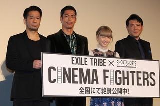 EXILE HIRO「CINEMA FIGHTERS」第2弾製作を発表! TAKAHIROの出演も思わず暴露