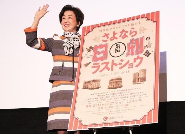 舞台挨拶に立った司葉子