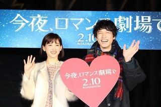 綾瀬はるか&坂口健太郎「今夜、ロマンス劇場で」