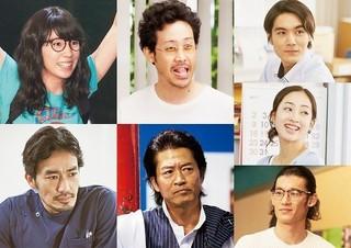 仲里依紗&大泉洋、棚橋弘至主演「パパはわるものチャンピオン」に参戦!