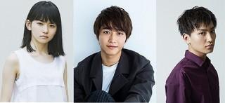 「わたしに××しなさい!」に佐藤寛太ら参戦!映画は6月公開、ドラマは3月放送