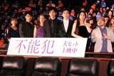 松坂桃李、主演映画の宣伝過多で「今月は芝居1割、バラエティ9割」