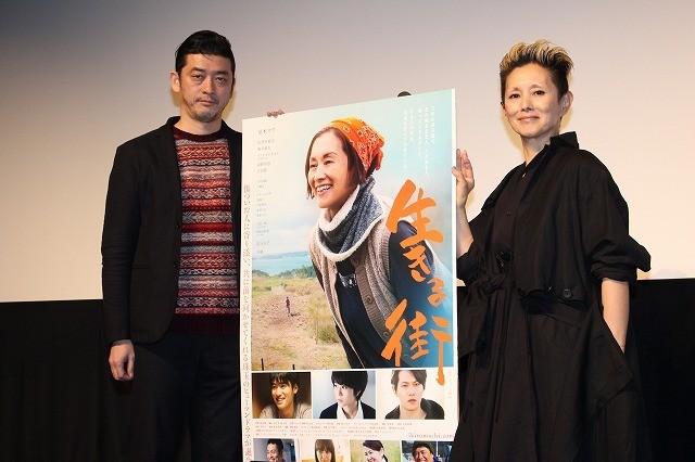 夏木マリ「生きる街」榊英雄監督の執念深き演出に「涙も枯れました」
