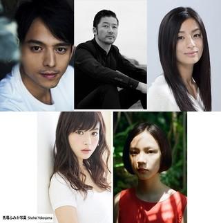 (下段左から)馬場ふみか、中島セナも出演「クソ野郎と美しき世界」
