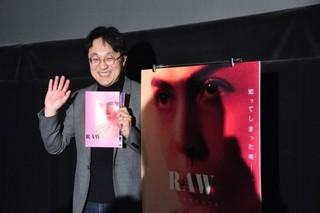 町山智浩が解説、女性の成長を描く「RAW」はなぜホラーになった?
