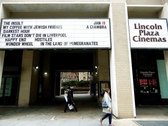 NYのアート系映画館「リンカーン・プラザ」惜しまれつつ37年の歴史に幕