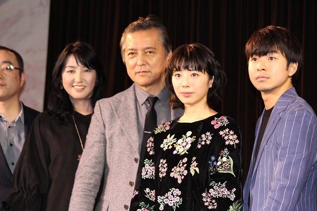 夏帆、女子アナ役に挑戦!武正晴監督×足立紳脚本「きばいやんせ!私」に主演