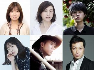 広末涼子&成田凌&川畑要、吉田羊の単独初主演映画「ラブ×ドック」に参戦!