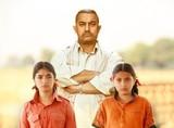 娘をオリンピック選手に!インド発大ヒットスポ根映画「ダンガル」予告編公開