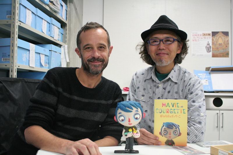 「ぼくの名前はズッキーニ」監督とNHK「ニャッキ!」作者によるストップモーションアニメ対談
