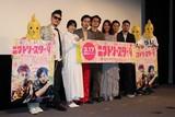 井浦新、成田凌との10日間共同生活は「普通の状態じゃなかった」