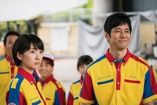 """波瑠×西島秀俊、初共演!""""お仕事エンタテインメント""""「オズランド」今秋公開"""