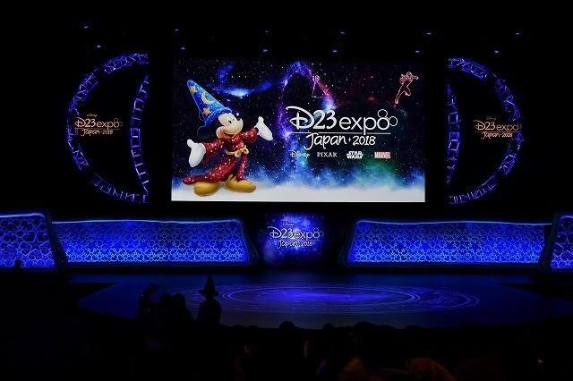 ディズニーファンイベント 「D23 Expo Japan」で発表!