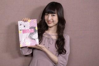 神田沙也加、実写「3D彼女」劇中アニメに声優出演!佐野勇斗が激愛する魔法少女役