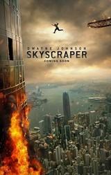 ロック様、今度は超高層ビルで大暴れ!主演最新作「スカイスクレイパー」9月公開決定