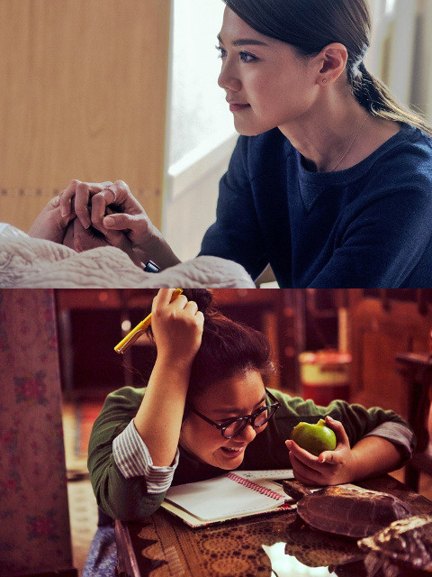 人生の壁にぶつかり涙…「29歳問題」予告編&場面カット一挙公開