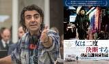 世界3大映画祭を制した名匠ファティ・アキン監督、「女は二度決断する」携え来日決定