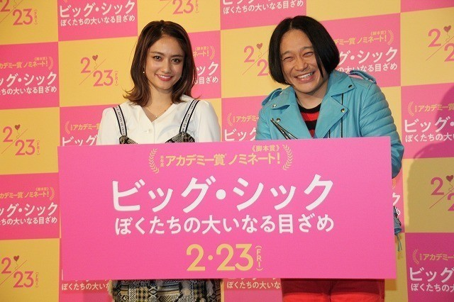 パキスタン人の父と日本人の母を持つ 谷まりあ(左)とお笑い芸人・永野