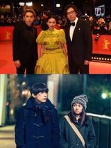 「リバーズ・エッジ」が快挙!ベルリン映画祭パノラマ部門で国際批評家連盟賞受賞