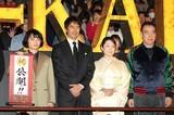 染谷将太、チェン・カイコー監督「空海」は「一生忘れられない経験」