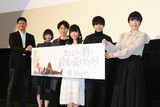 入野自由&梶裕貴、岡田麿里の初監督アニメ公開を祝福「ありがとう、おめでとう」