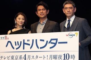 テレ東ドラマ新枠は「働く」がテーマ!第1弾「ヘッドハンター」に江口洋介が主演