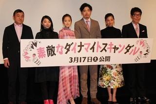 前田敦子に一蹴された柄本佑ら「素敵なダイナマイトスキャンダル」