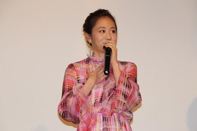 柄本佑、本気の女装に自信あり?前田敦子は「別に綺麗じゃない」と一刀両断 - 画像2