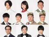 浜辺美波、岩田剛典主演「崖っぷちホテル!」で毒舌な新人パティシエ役に挑戦