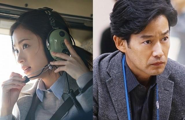 上戸彩、3年ぶりのドラマ出演!「ミッドナイト・ジャーナル」で竹野内豊と7年ぶり共演