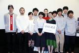 松居大悟監督「アイスと雨音」新人・田中怜子の情熱を激賞「こういう人が作品に必要」