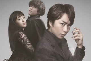 嵐・櫻井翔主演「ラプラスの魔女」主題歌はアラン・ウォーカーの代表曲!新特報もお披露目