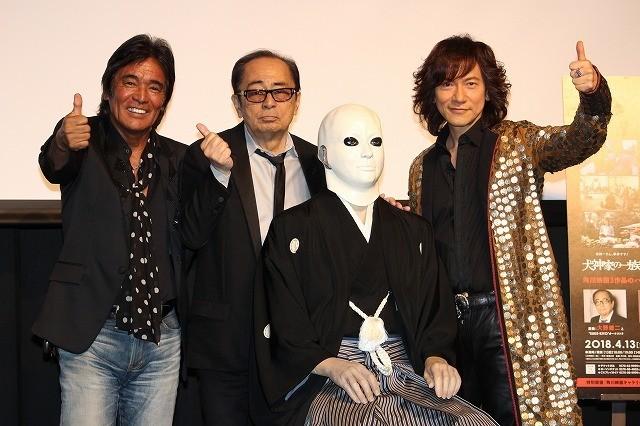 大野雄二「角川映画シネマ・コンサート」の化学反応に期待 市川崑監督らとの秘話も