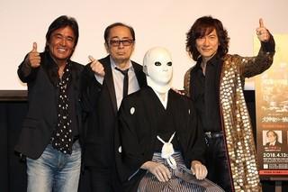 4月13、14日に東京国際フォーラム・ホールAで開催「犬神家の一族」