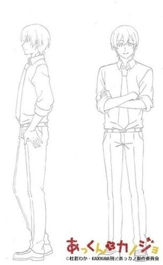 「あっくんとカノジョ」今春放送開始 メインキャラのアニメ版設定画公開