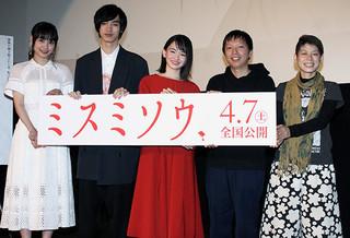 撮影を振り返った山田杏奈、清水尋也ら「ミスミソウ」