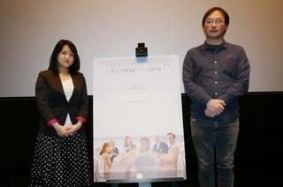 深田晃司&砂田麻美「ハッピーエンド」を読み解くカギはSNSと日本?