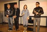 女優・黒沢あすかはリアル「冷たい熱帯魚」!? ゆうばり叛逆映画祭のトップバッター 夫婦で登壇