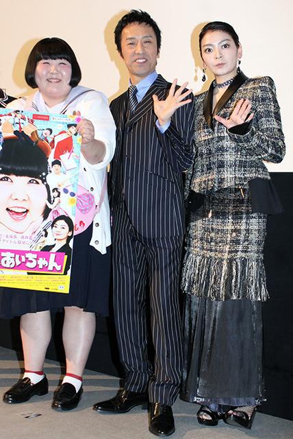 酒井藍、主演映画機にNMB48オーディションに色気「いけるかなあ」 - 画像6