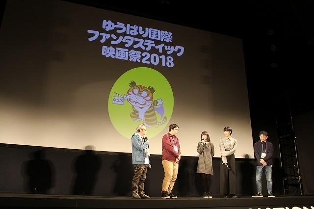 「トータスの旅」永山正史監督、最新作引っさげゆうばり国際映画祭に凱旋! - 画像3