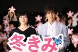 「去年の冬、きみと別れ」岩田剛典、土村芳への質問を反省?「小学生みたい」