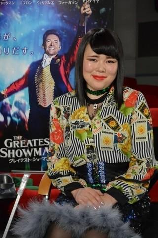 応援上映は3月23日から開催「グレイテスト・ショーマン」