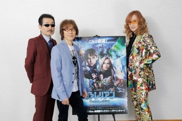 「ヴァレリアン」で吹き替え初挑戦のTHE ALFEE、演じたエイリアン3人組はまるで自分たち?