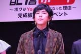 袴田吉彦、YouTuber・すしらーめん《りく》の妙技でスパイダーマンに!?