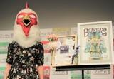 「マンガ大賞2018」は板垣巴留「BEASTARS」に栄冠!動物を擬人化した群像劇